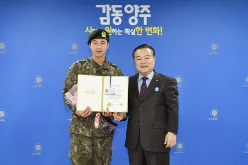 TVXQ Yunho discharged today (20th)
