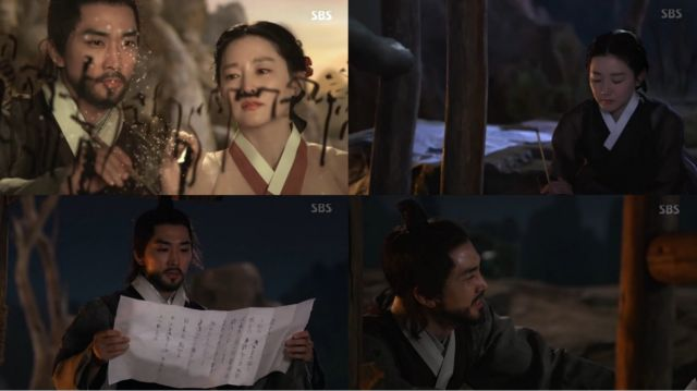 "[HanCinema's Drama Review] ""Saimdang: Light's Diary"" Episode 24"