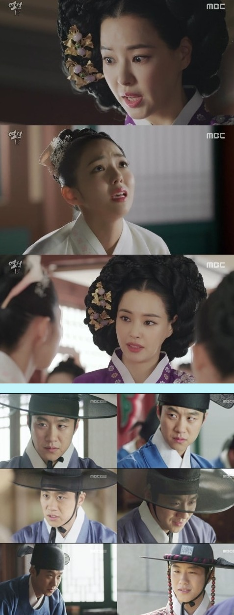 [Spoiler] Added episode 24 captures for the Korean drama 'Rebel: Thief Who Stole the People'