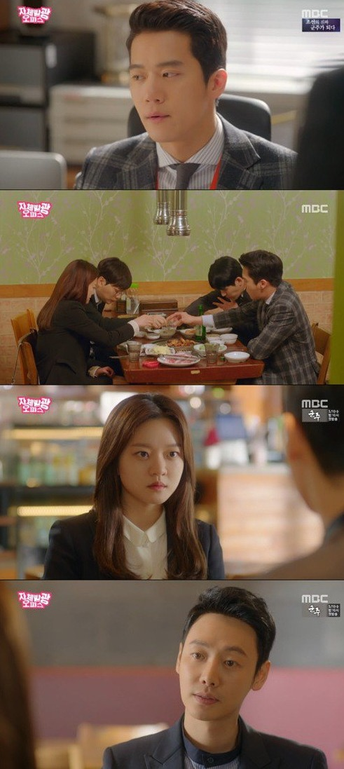 [Spoiler] Added episode 11 captures for the Korean drama 'Radiant Office'
