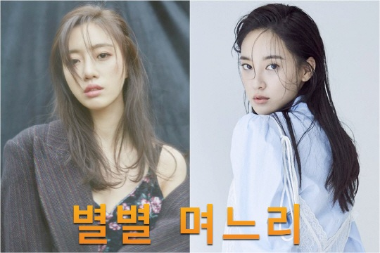 "Upcoming Korean drama ""Unique Daughters-in-Law"""