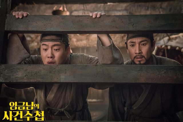 [Photos] Added new stills for the Korean movie 'The King's Case Note'