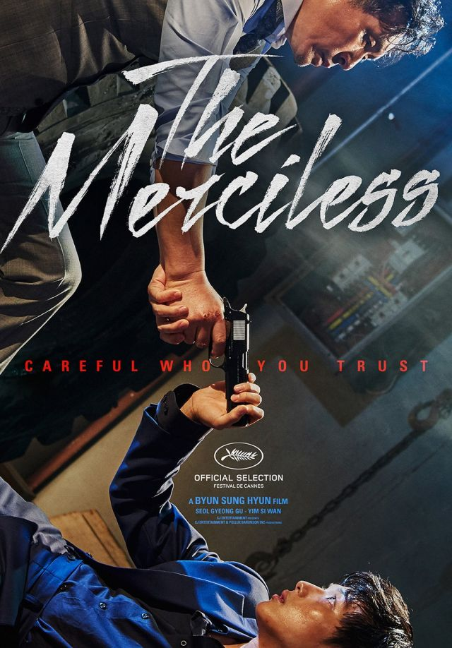 [Photos] Added new poster and press photos for the Korean movie 'The Merciless'
