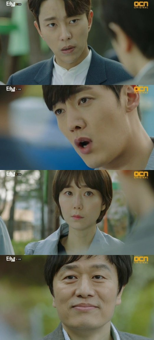 "[Spoiler] ""Tunnel – Drama"" Kim Min-sang-I appears on site"
