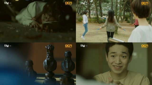 "[HanCinema's Drama Review] ""Tunnel – Drama"" Episode 9"