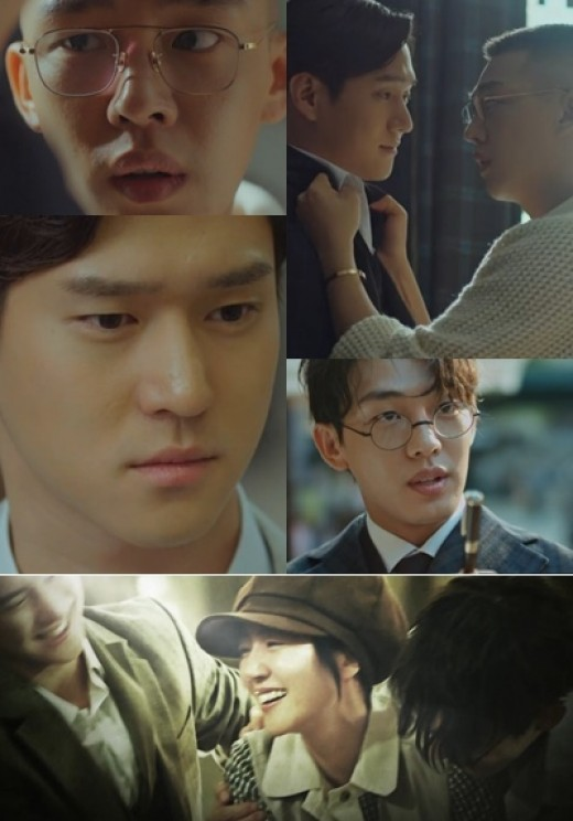 "[Spoiler] ""Chicago Typewriter"" Will Yoo Ah-in be able to solve Jo Kyeong-pyo's death?"