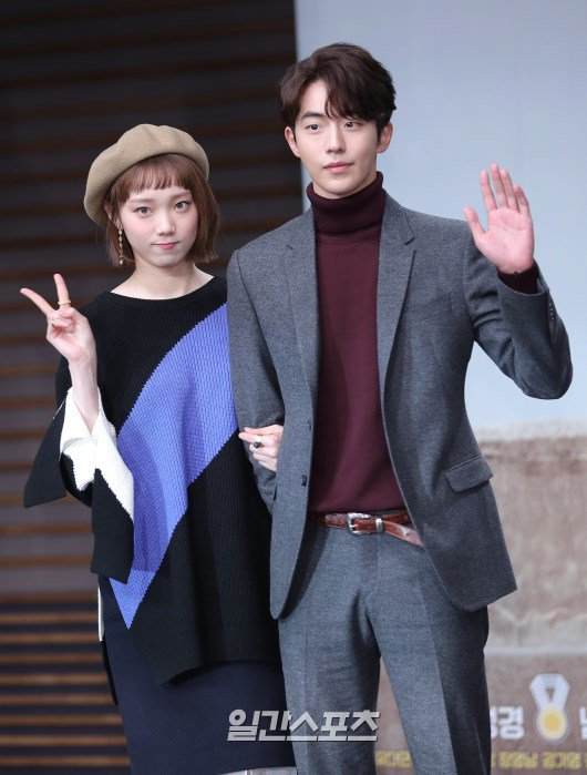It's official! Lee Seong-kyeong and Nam Joo-hyuk are in a relationship