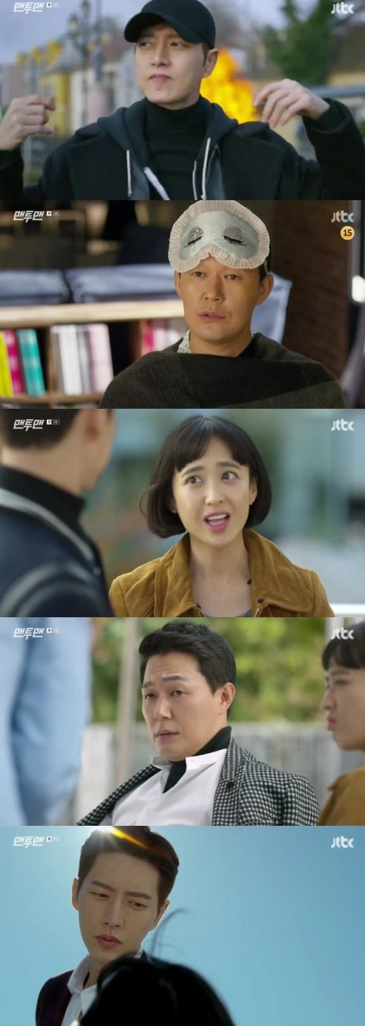 [Spoiler] Added episodes 1 and 2 captures for the Korean drama 'Man to Man'
