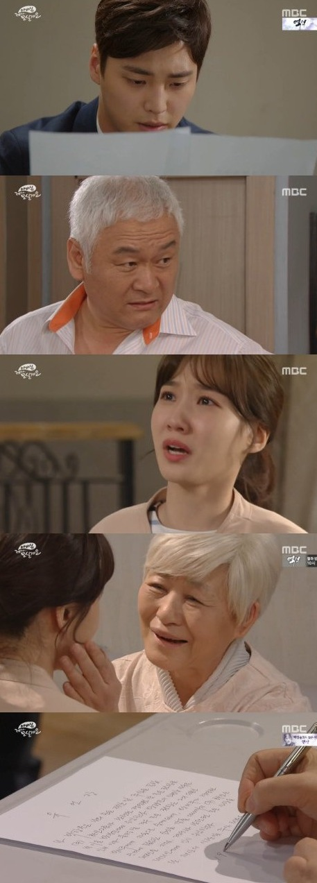 [Spoiler] Added episodes 45 and 46 captures for the Korean drama 'Father, I'll Take Care of You'