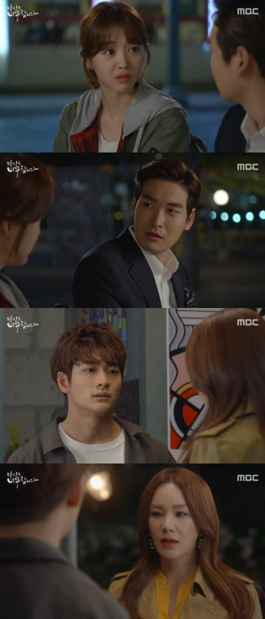 [Spoiler] Added episodes 14 and 15 captures for the Korean drama 'You're Too Much'