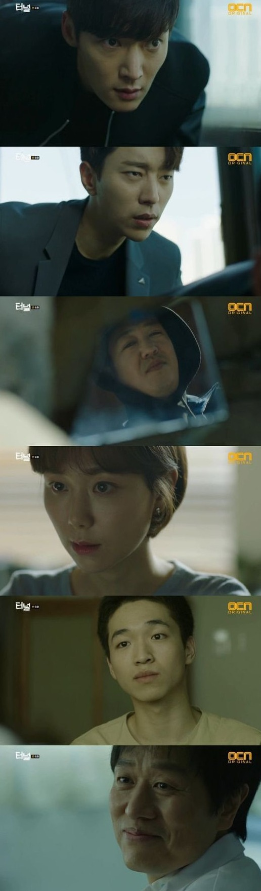 [Spoiler] Added episodes 9 and 10 captures for the Korean drama 'Tunnel - Drama'
