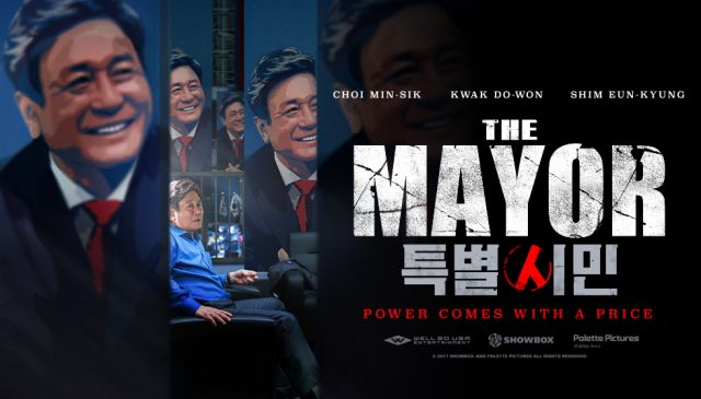 "[USA and Canada] ""The Mayor"" to be released in USA and Canada on April 28"