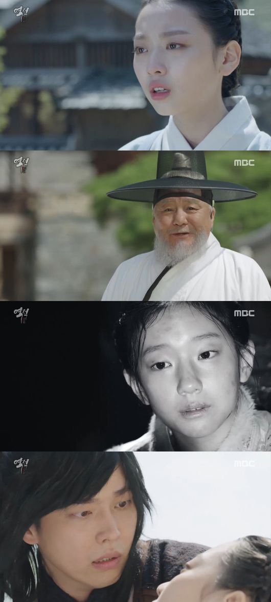 "[Spoiler] ""Rebel: Thief Who Stole the People"" Lee Soo-min-I, also known as Eorini, recalls being brainwashed by Ahn Nae-sang"