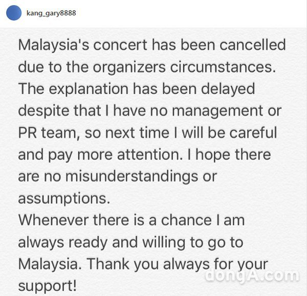 Gary apologizes to Malaysian fans, no misunderstandings