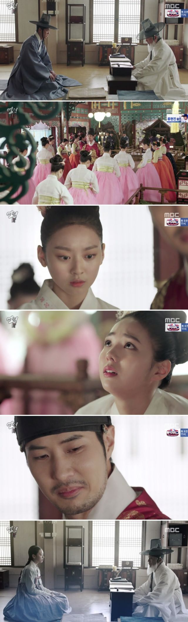 [Spoiler] Added episode 25 captures for the Korean drama 'Rebel: Thief Who Stole the People'