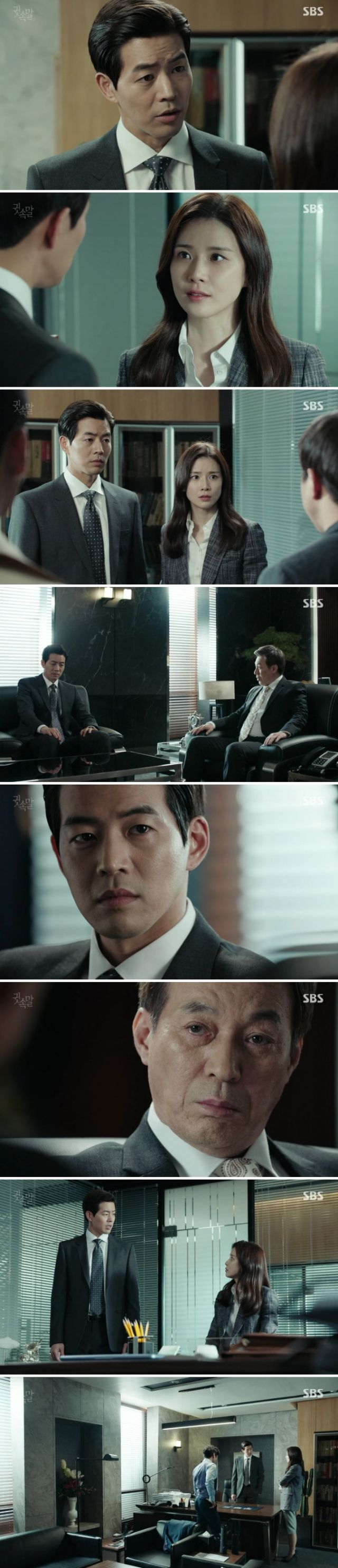 [Spoiler] Added episode 9 captures for the Korean drama 'Whisper'