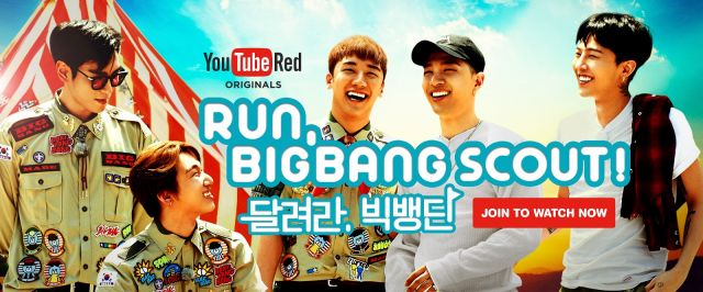 [Video] Korean pop group BIGBANG and YouTube Red announce new series