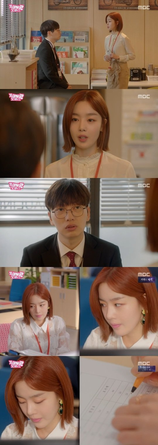 """[Spoiler] """"Radiant Office"""" Sunhwa becomes Lee Dong-hwi's supporter"""