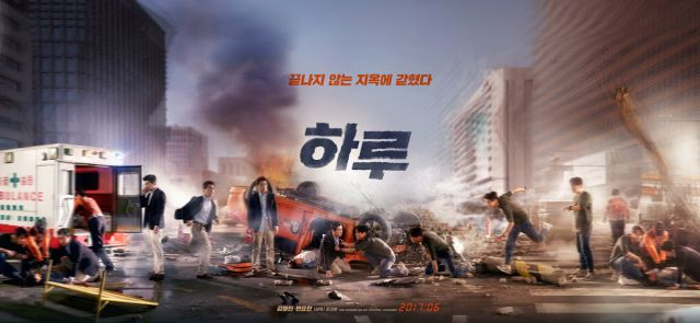 [Photo] Added teaser poster for the upcoming Korean movie