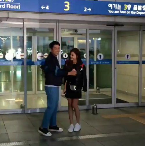 Joo Sang-wook and Cha Ye-ryeon leave for Hawaii