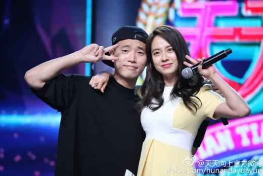 "Song Ji-hyo, ""Read about Gary's wedding via news"", ""Quite disappointed"""