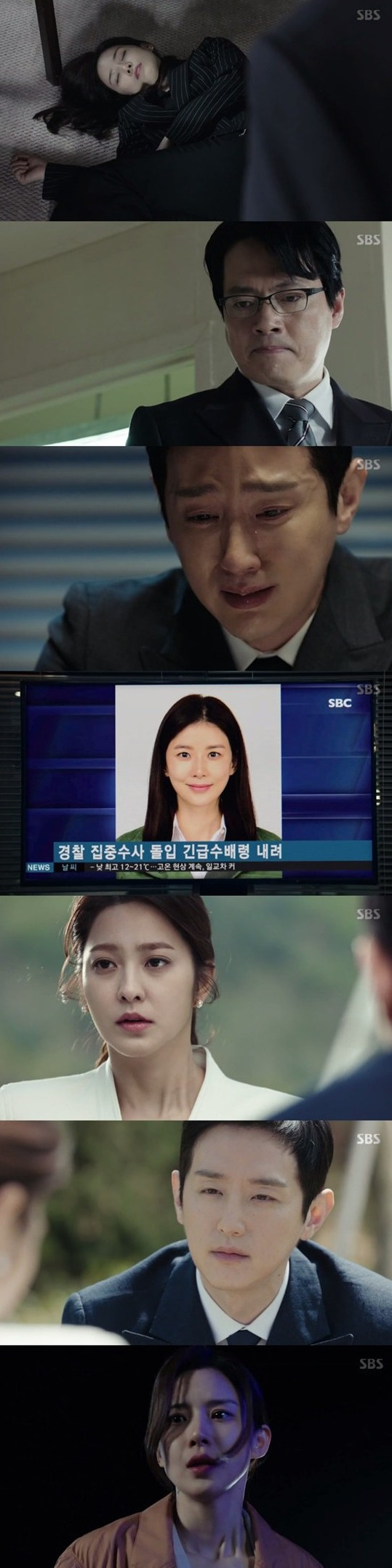 [Spoiler] Added episode 10 captures for the Korean drama 'Whisper'