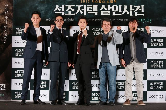 [Photos] Press conference for the upcoming Korean movie