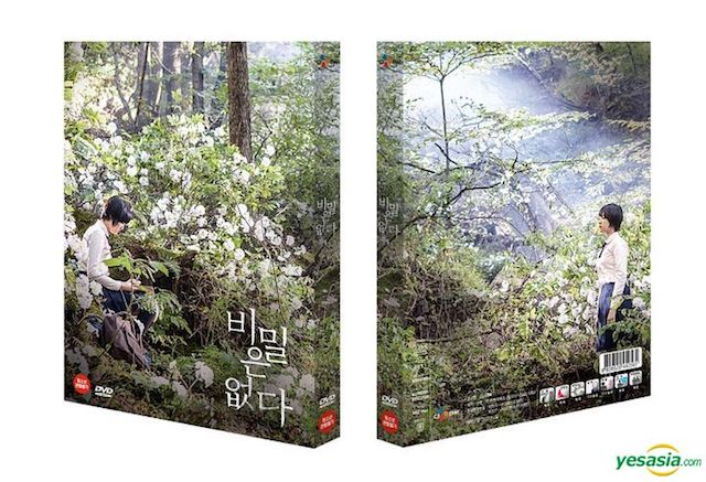 [Upcoming DVD and Blu-rays Releases] Korean Movies