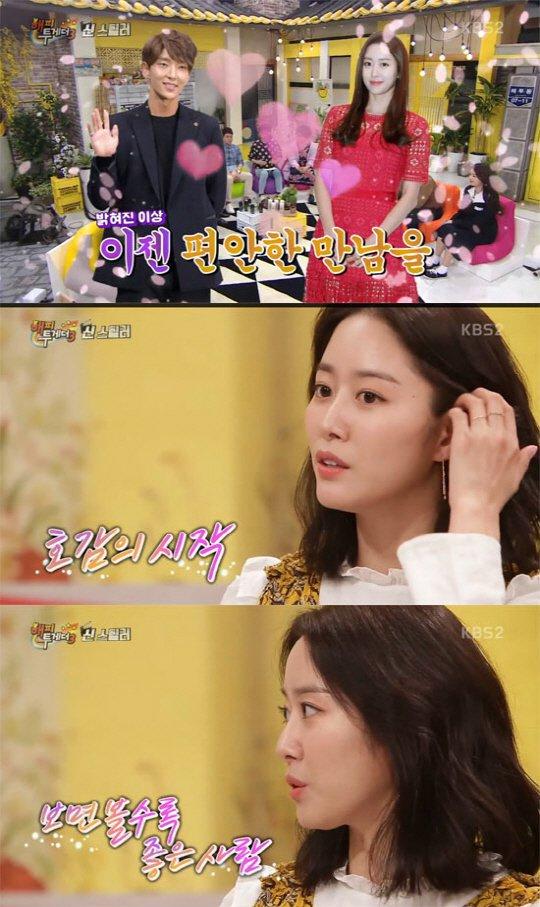 Jeon Hye-bin and Lee Joon-gi's sincerity