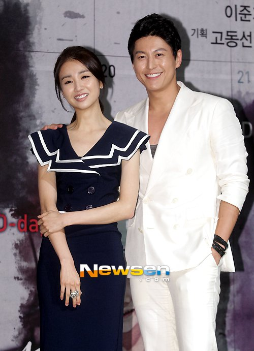 Park Ha-seon reveals love letter from Ryoo Soo-yeong