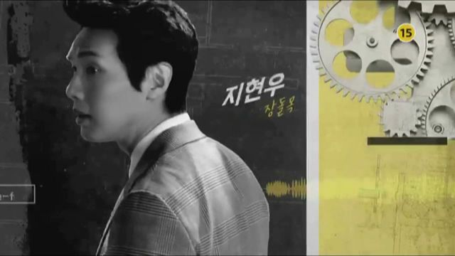 [Video] Teaser released for the upcoming Korean drama