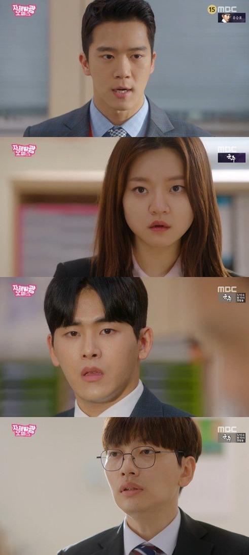 [Spoiler] Added episode 14 captures for the Korean drama 'Radiant Office'