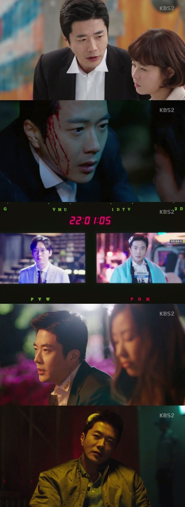 [Spoiler] Added episode 8 captures for the Korean drama 'Mystery Queen'