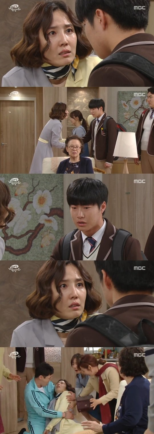 "[Spoiler] ""Father, I'll Take Care of You"" Shin Dong-mi faints over son's spitefulness"