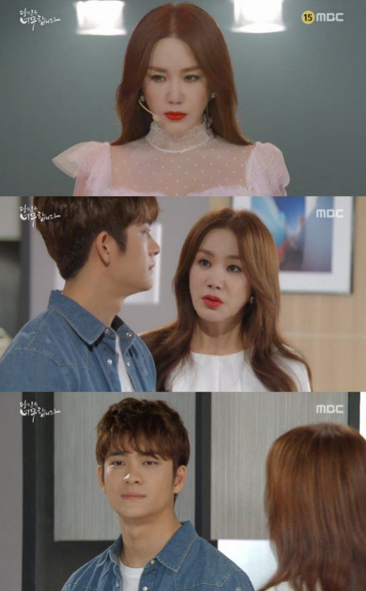 "[Spoiler] ""You're Too Much"" Uhm Jung-hwa nervous as her past is revealed"