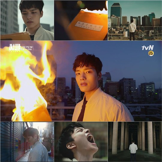 "[Video] ""Circle"" Yeo Jin-goo's first teaser"