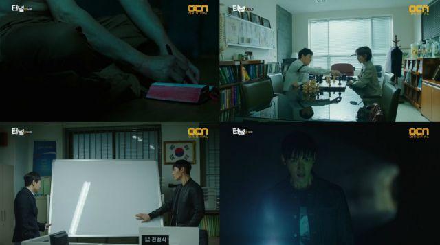 [HanCinema's Drama Review]