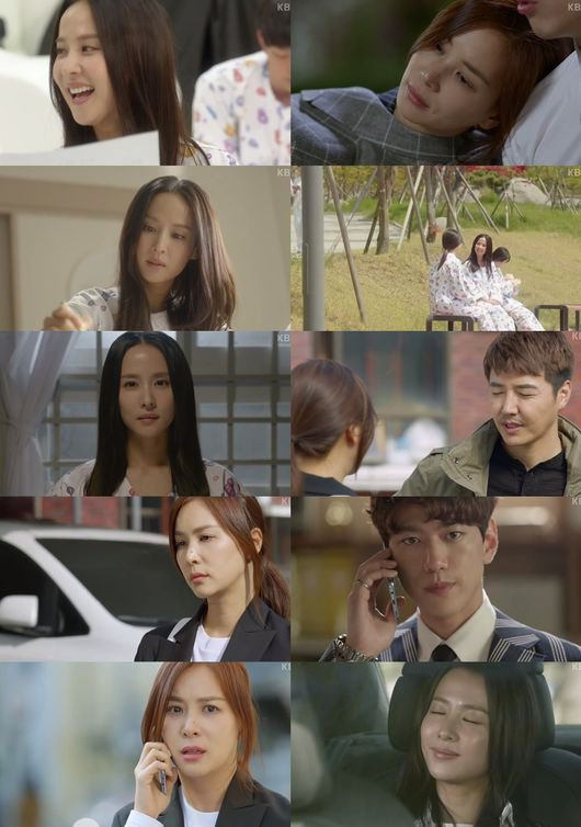 "[Spoiler] ""The Perfect Wife"" Jo Yeo-jung gets out of asylum"