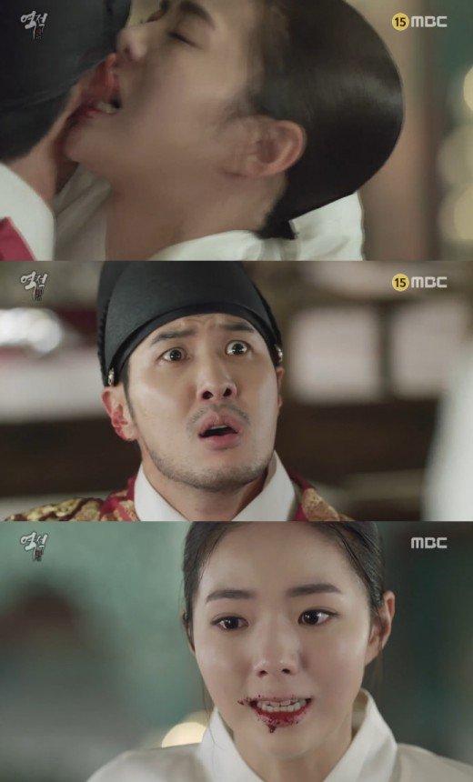 "[Spoiler] ""Rebel: Thief Who Stole the People"" Chae Soo-bin bites Kim Ji-suk's ear"