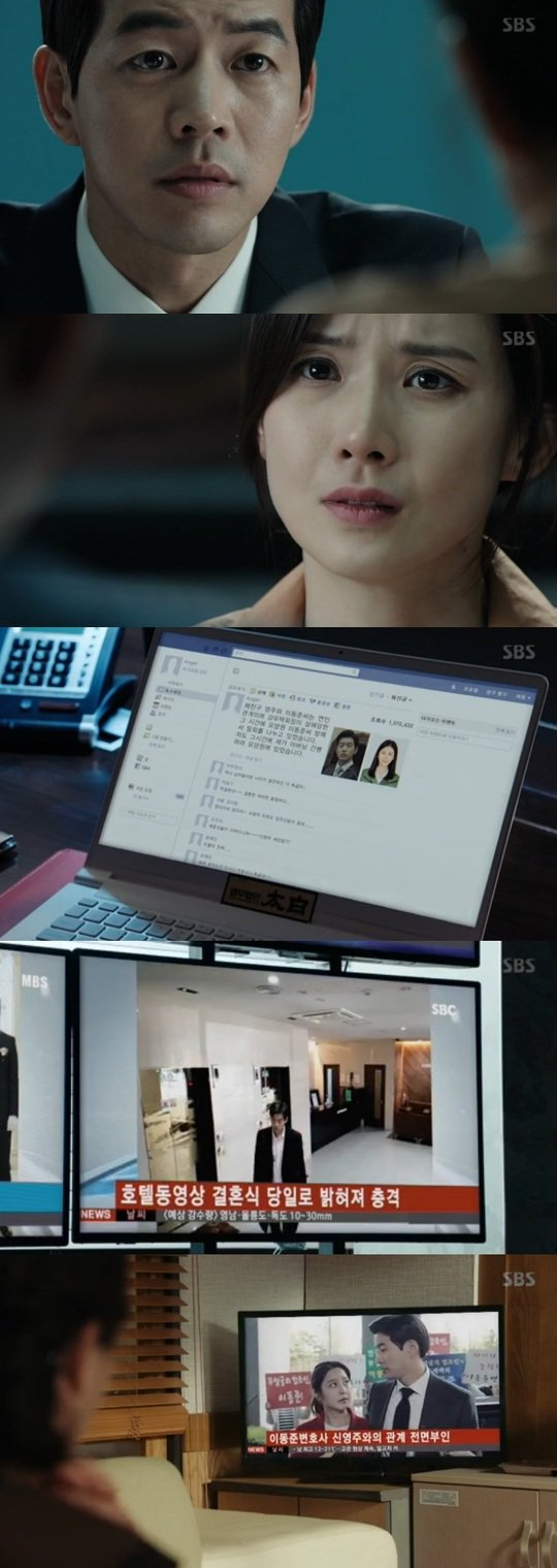"[Spoiler] ""Whisper"" Lee Sang-yoon becomes unfaithful to save Lee Bo-young"