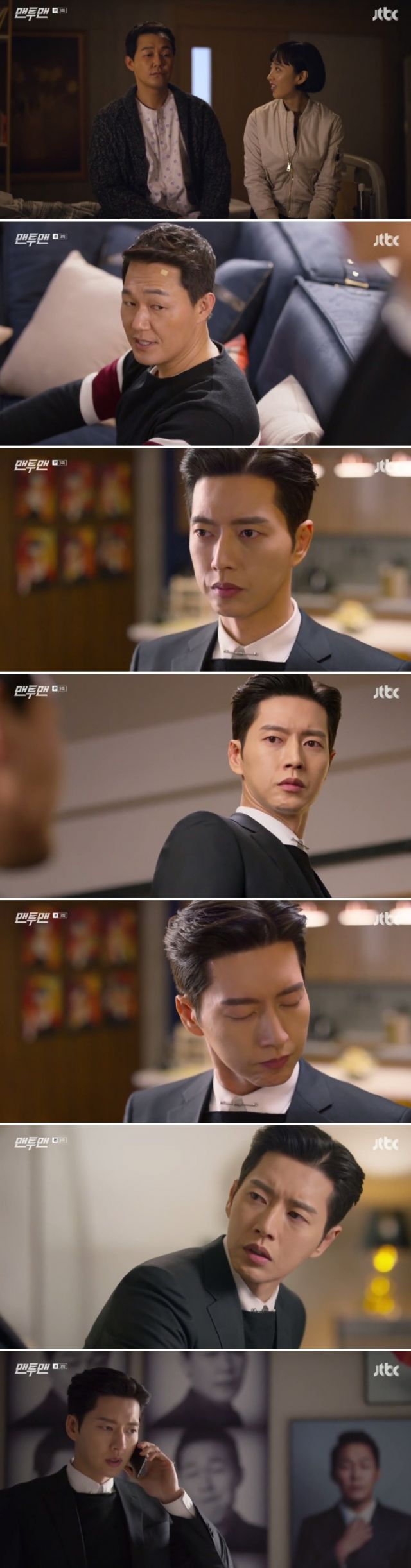 [Spoiler] Added episodes 3 and 4 captures for the Korean drama 'Man to Man'