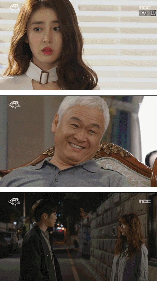 [Spoiler] Added episodes 47 and 48 captures for the Korean drama 'Father, I'll Take Care of You'