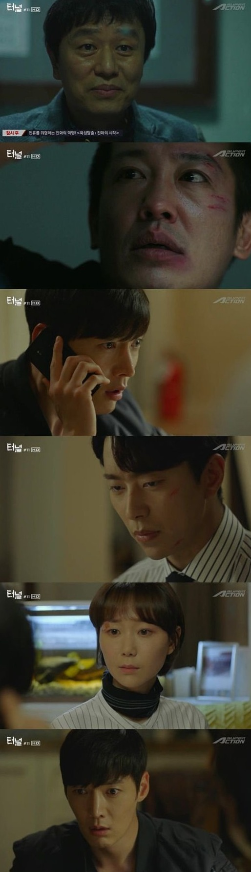 [Spoiler] Added episodes 11 and 12 captures for the Korean drama 'Tunnel – Drama'