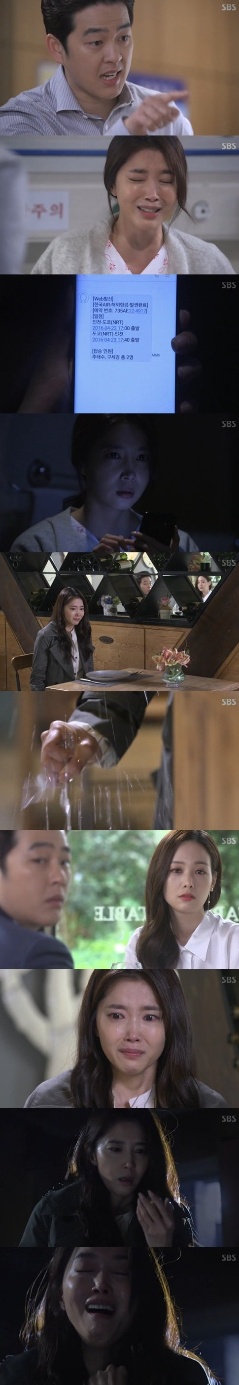 [Spoiler] Added episodes 5 and 6 captures for the Korean drama 'Sister is Alive'