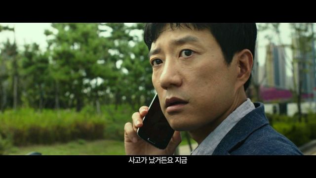 [Video] Teaser trailer released for the upcoming Korean movie