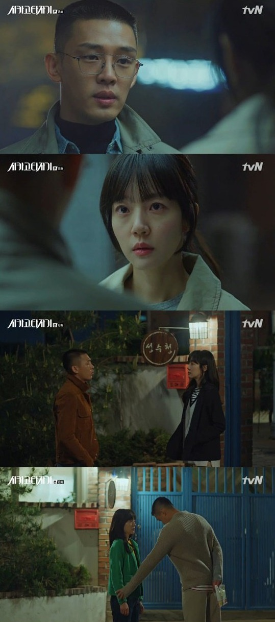 [Spoiler] Added episodes 7 and 8 captures for the Korean drama 'Chicago Typewriter'