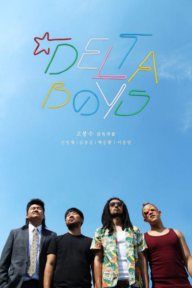 "Upcoming Korean movie ""Delta Boys"""