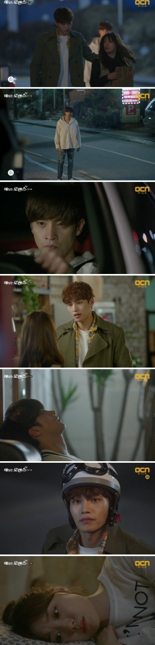 [Spoiler] Added episode 5 captures for the Korean drama 'My Secret Romance'