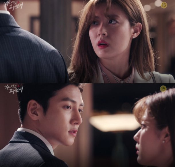 [Video] Third teaser released for the Korean drama 'Suspicious Partner'