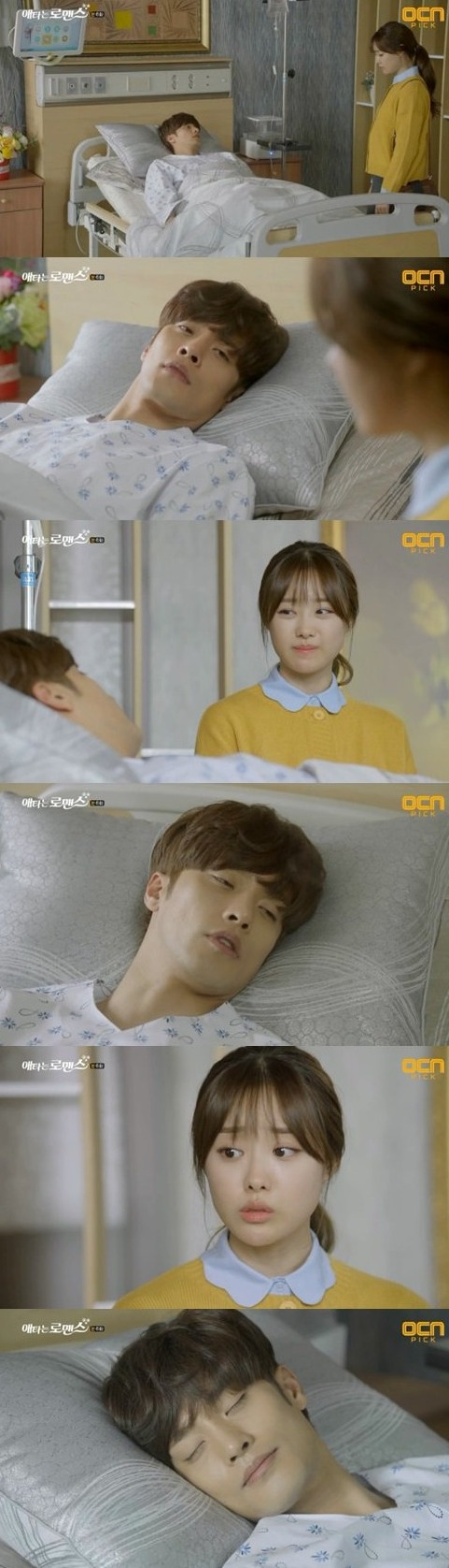 [Spoiler] Added episode 6 captures for the Korean drama 'My Secret Romance'